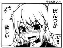 KyoumoTnosiiTOP.jpg